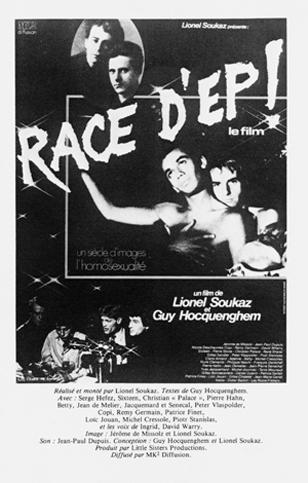 critiques de films  - Page 3 Race%20dep%201